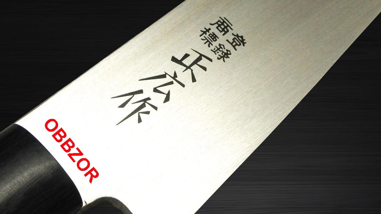 Профессиональные ножи для разделки и обвалки